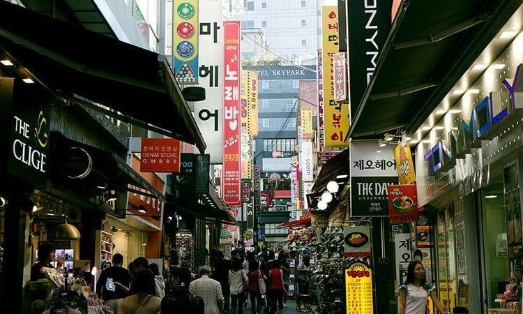 Namdaemun Market   Jung-gu, Seoul