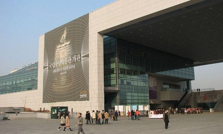 The National Museum of Korea |  Yongsan-gu, Seoul