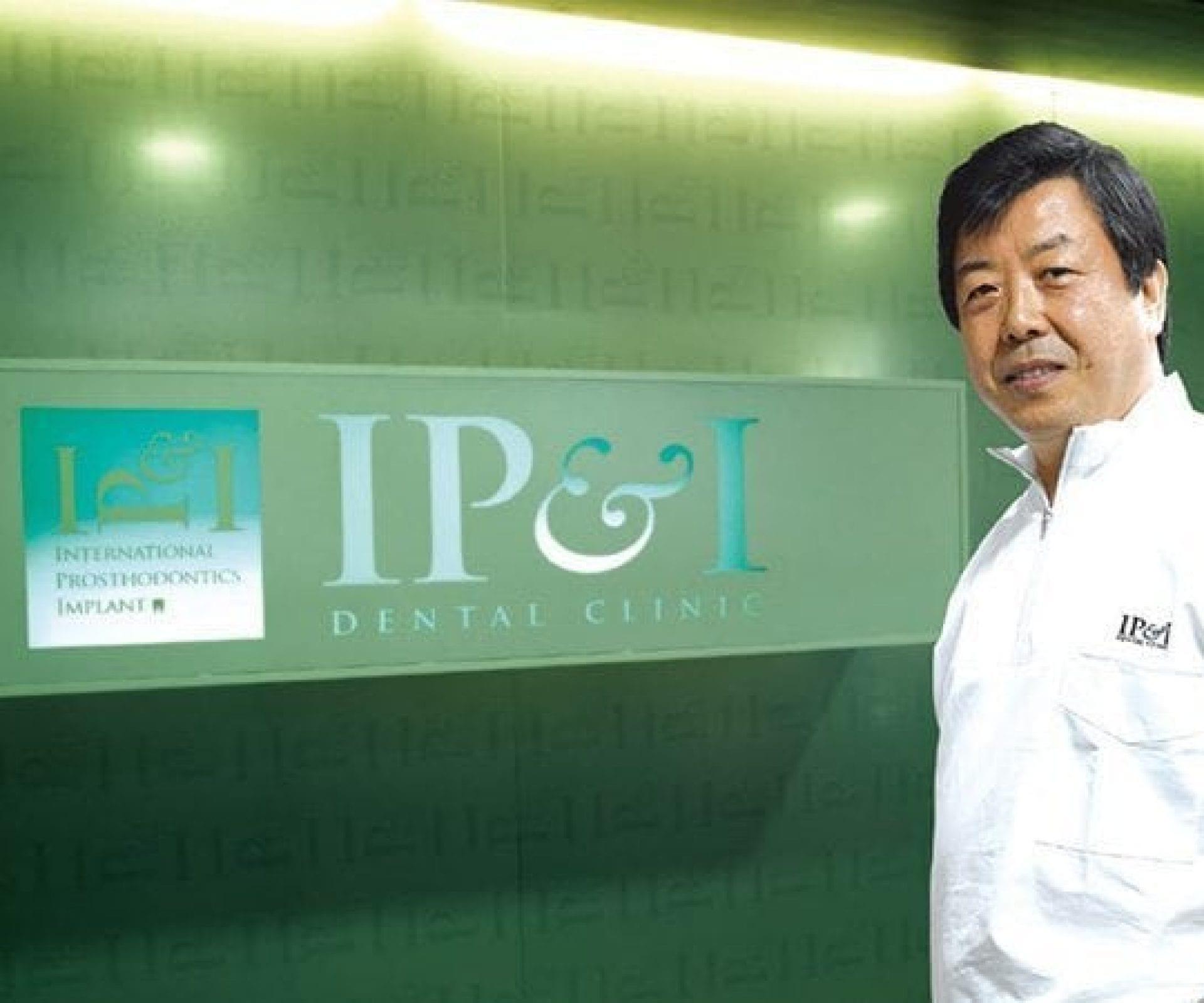 IP & I Dental Clinic | Jongno-gu, Seoul