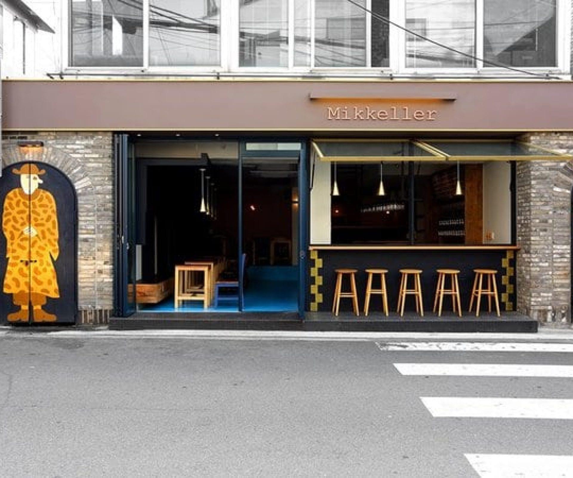 Mikkeller Bar | Gangnam-gu, Seoul