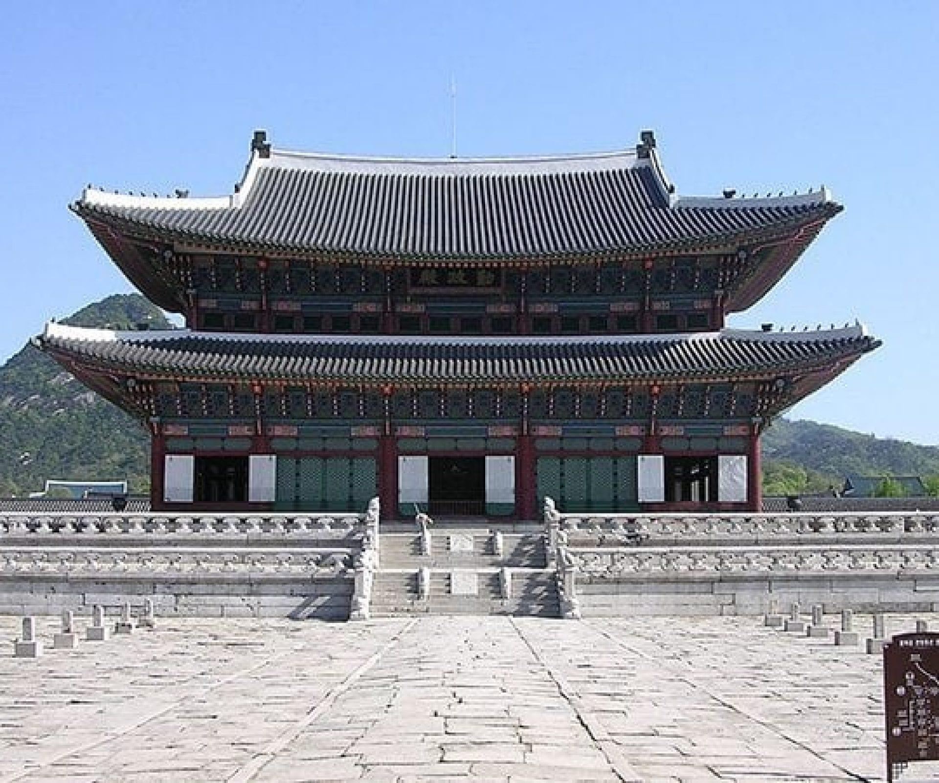 Gyeongbokgung Palace | Jongno-gu, Seoul