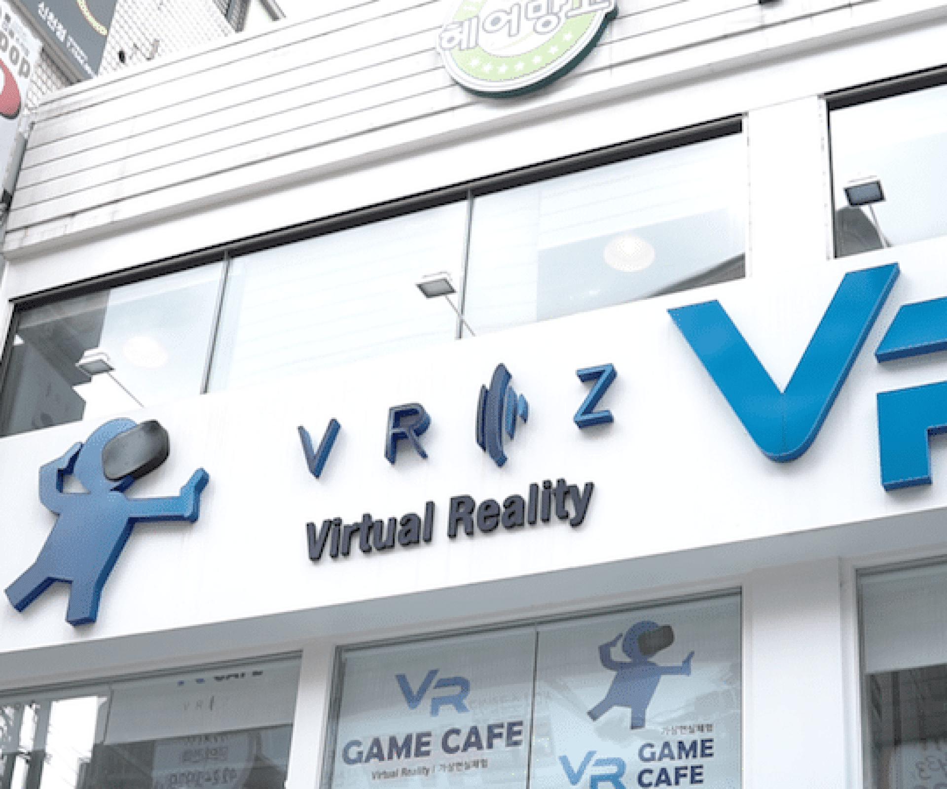 VRIZ VR Cafe | Mapo-gu, Seoul