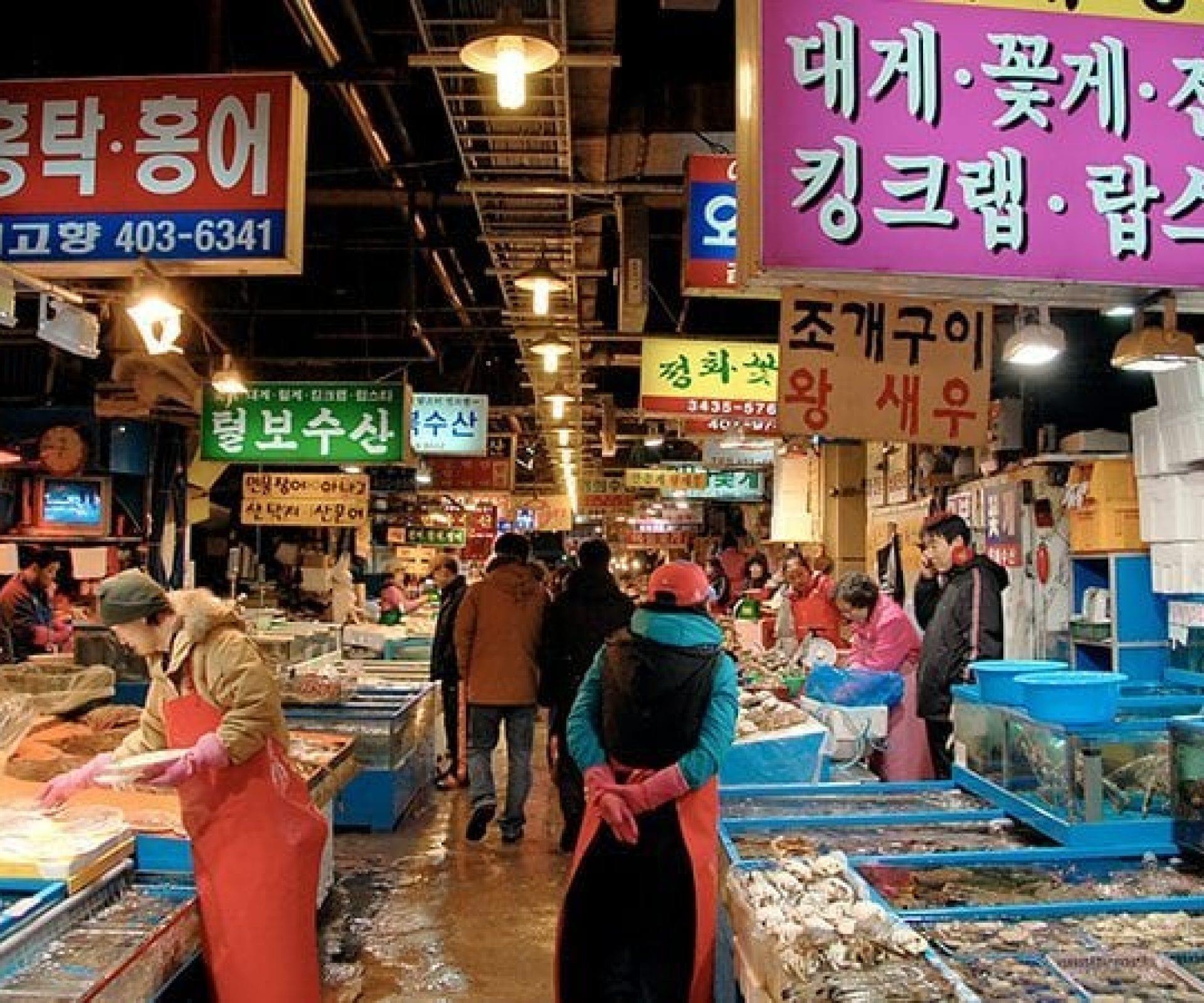 Garak Fish Market | Songpa-gu, Seoul