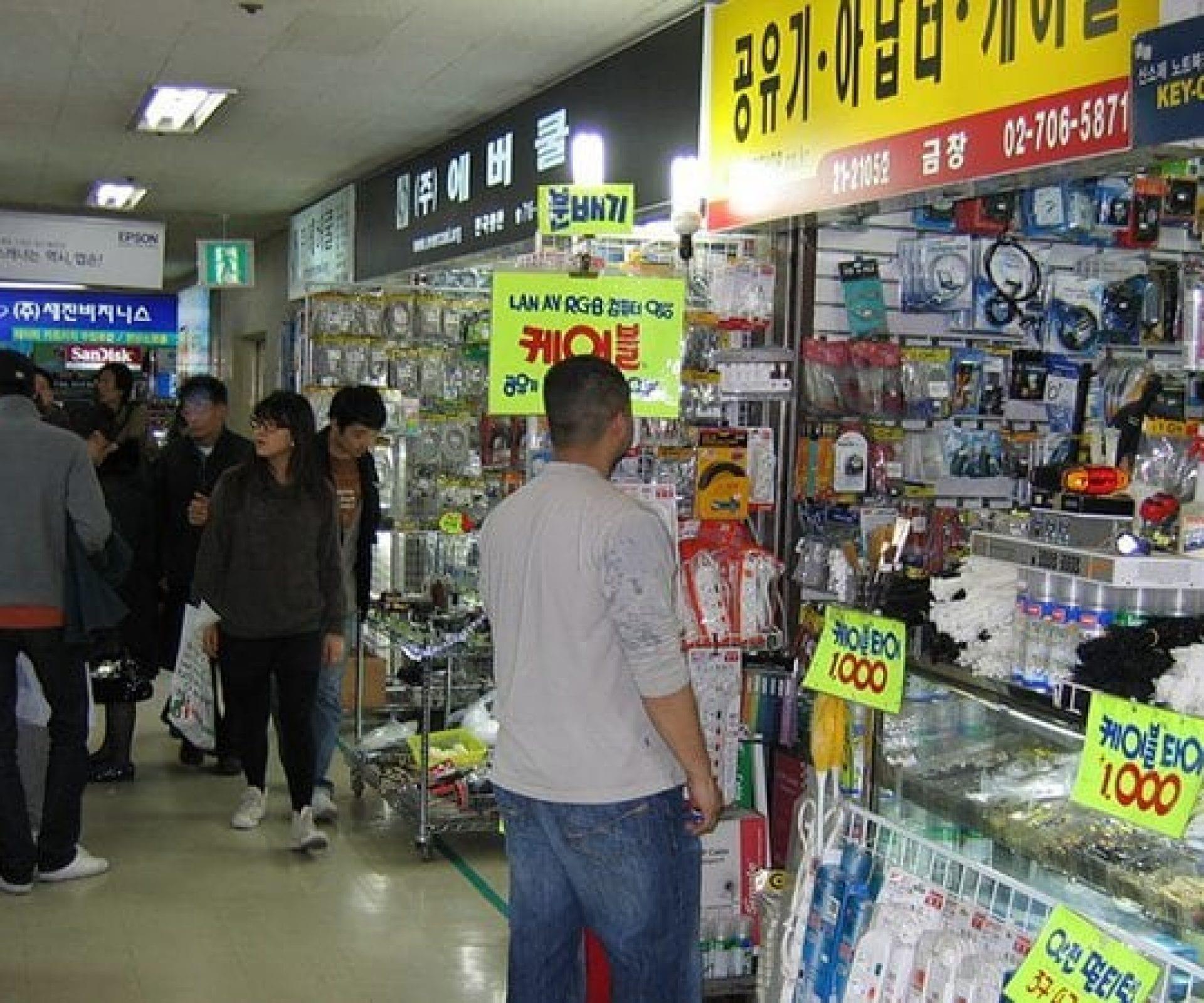 Yongsan Electronics Market | Yongsan-gu, Seoul