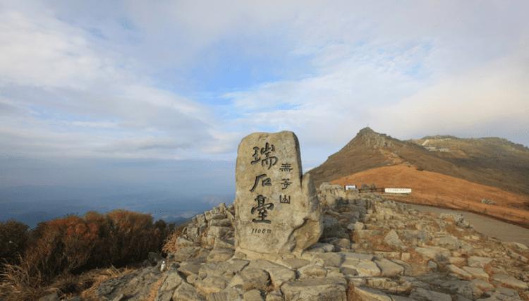 Mudeungsan Mountain | Dong-gu, Gwangju