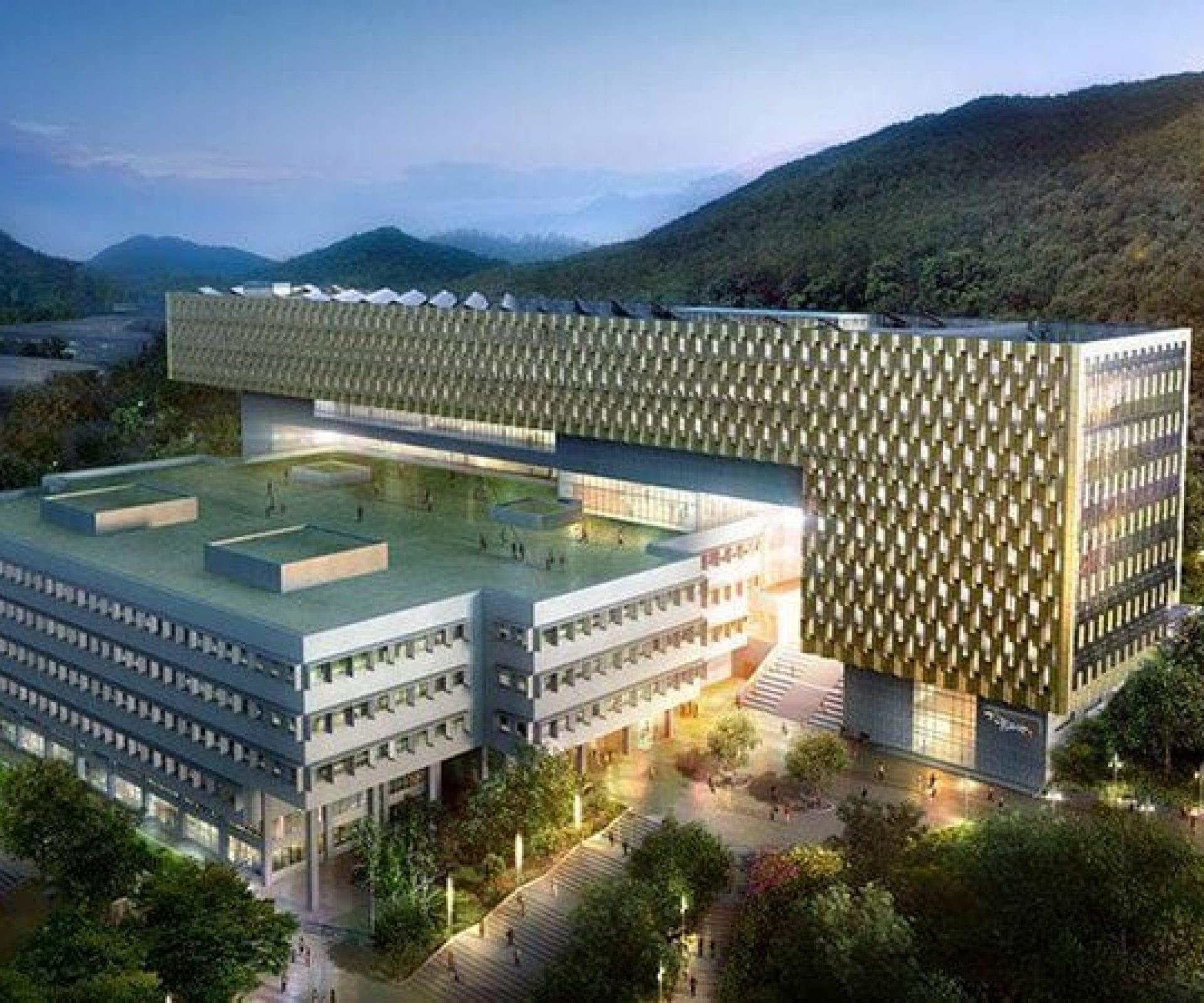 Seoul National University | Gwanak-gu, Seoul