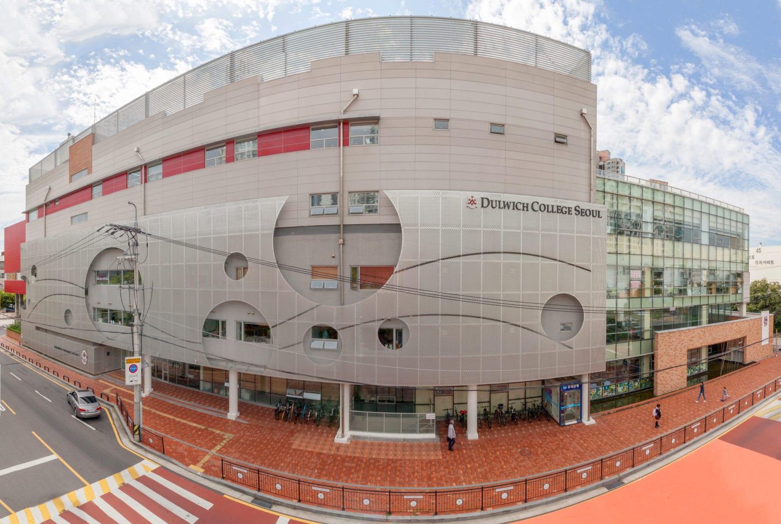 Dulwich College Seoul | Seocho-gu, Seoul