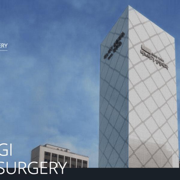 Banobagi Plastic Surgery | Gangnam-gu, Seoul