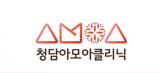 Amoa Skin Clinic | Gangnam-gu, Seoul