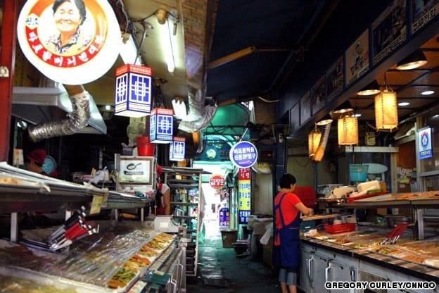 Gongdeok Market   Mapo-gu, Seoul