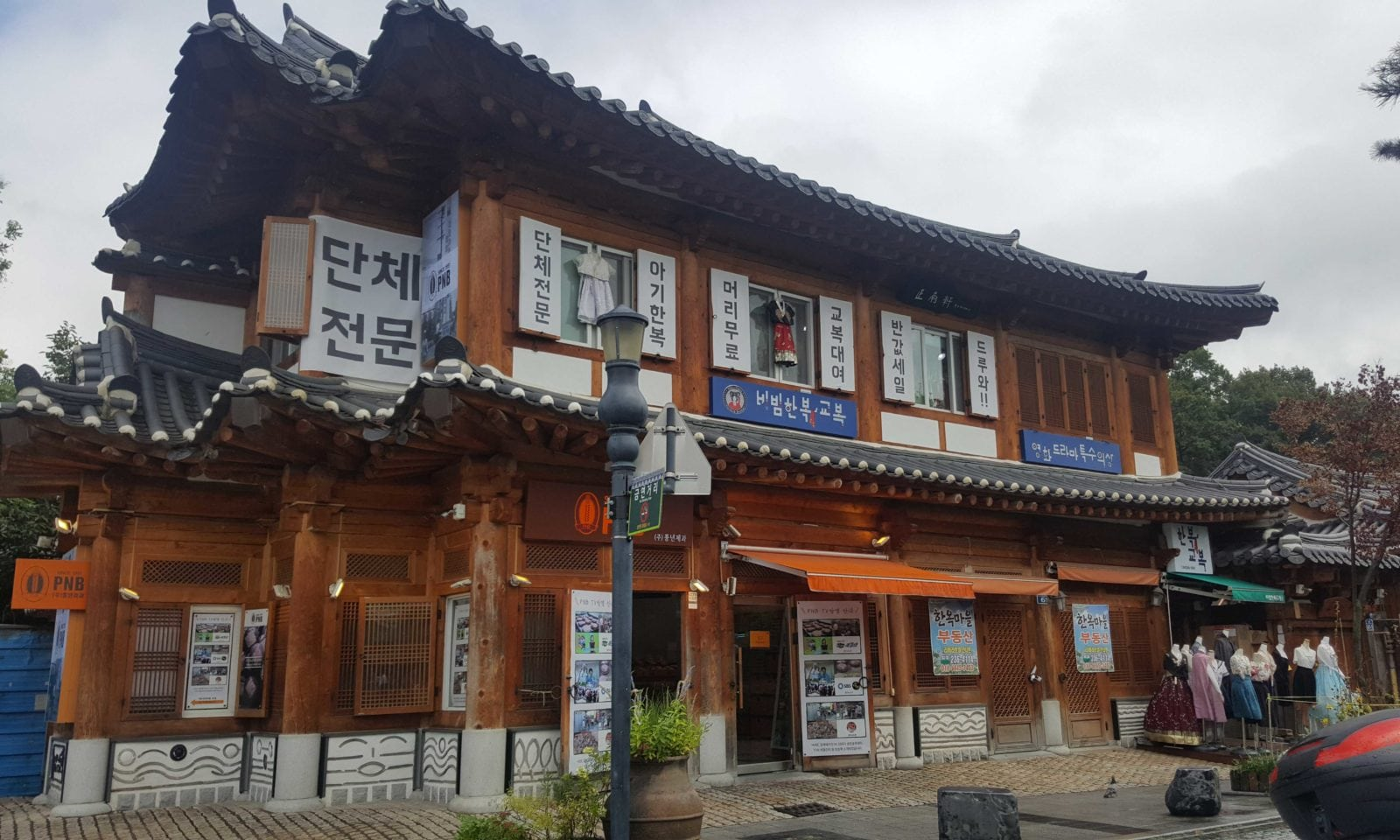 PNB Bakery | Wansan-gu, Jeonju