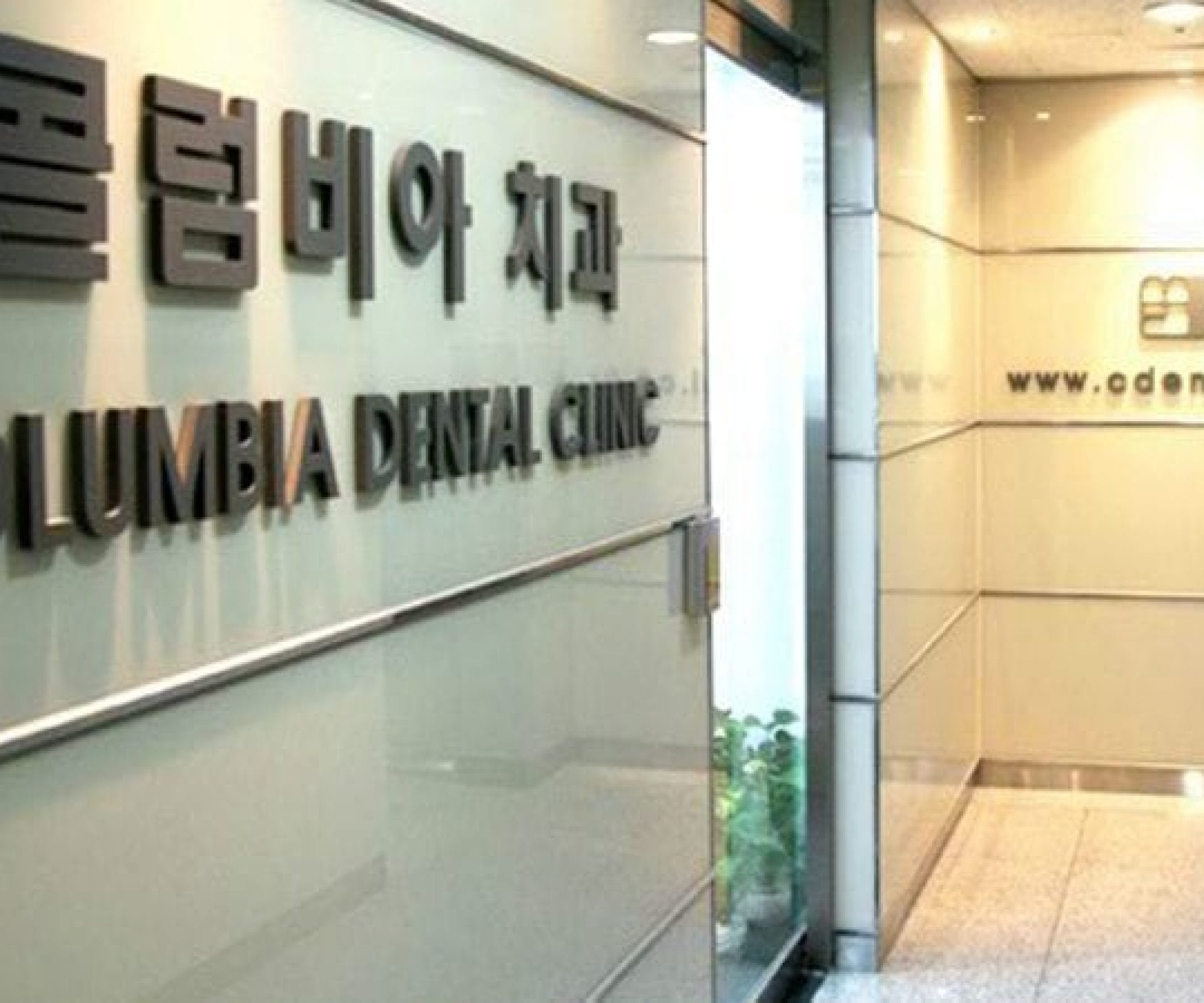 YK Columbia Dental Clinic | Gangnam-gu, Seoul