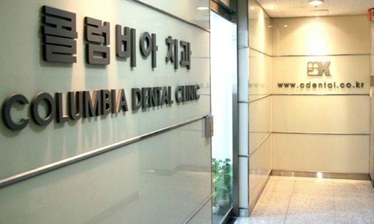 YK Columbia Dental Clinic | Gangnam-gu, Seoul