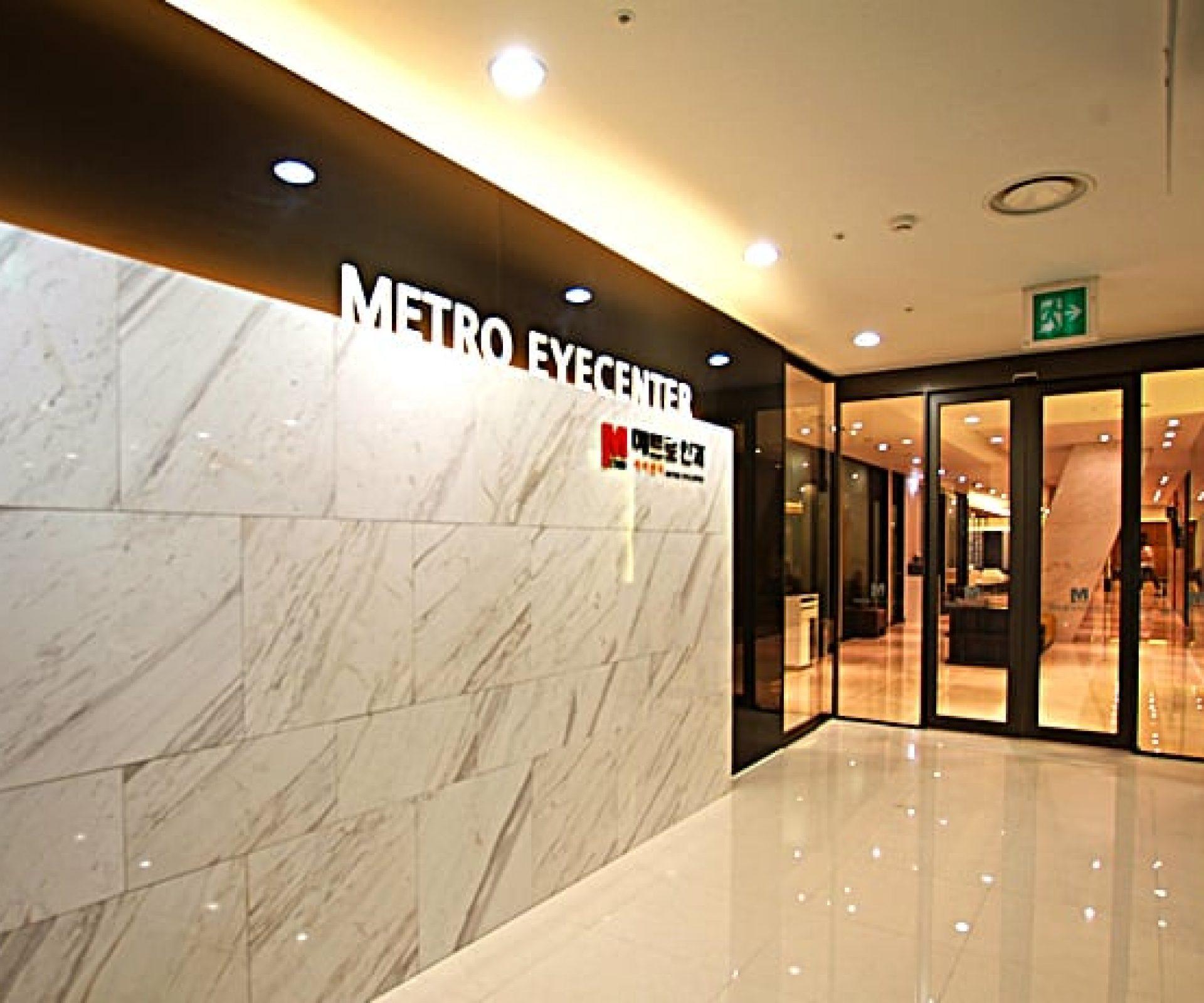 Metro Eye Center | Jung-gu, Daegu
