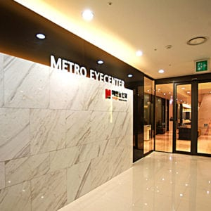 Metro Eye Center   Jung-gu, Daegu