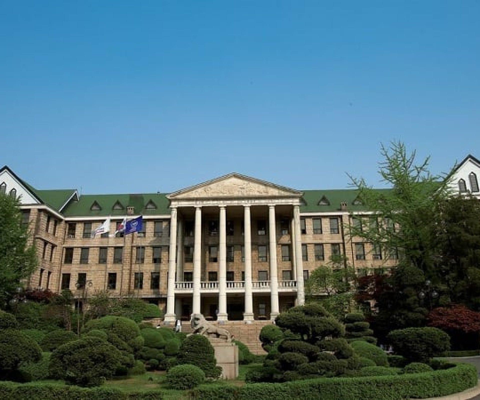 Hanyang University | Seongdong-gu, Seoul