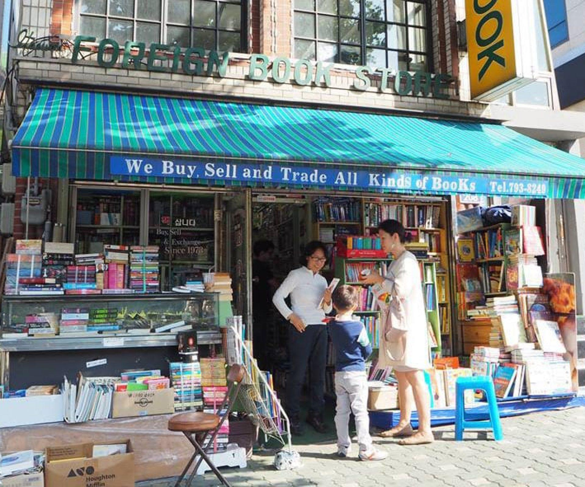 The Foreign Bookstore   Yongsan-gu, Seoul