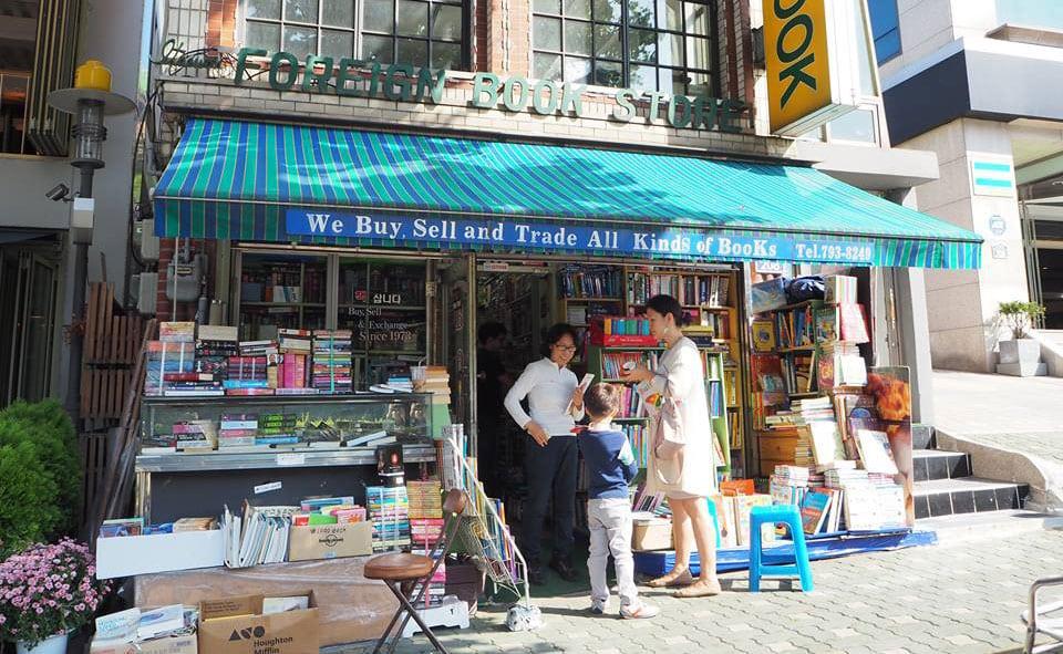 The Foreign Bookstore | Yongsan-gu, Seoul