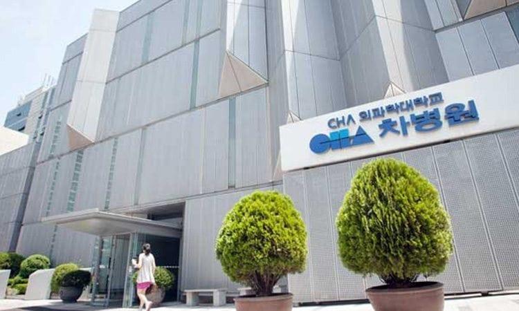 CHA Gangnam Medical Center   Gangnam-gu, Seoul