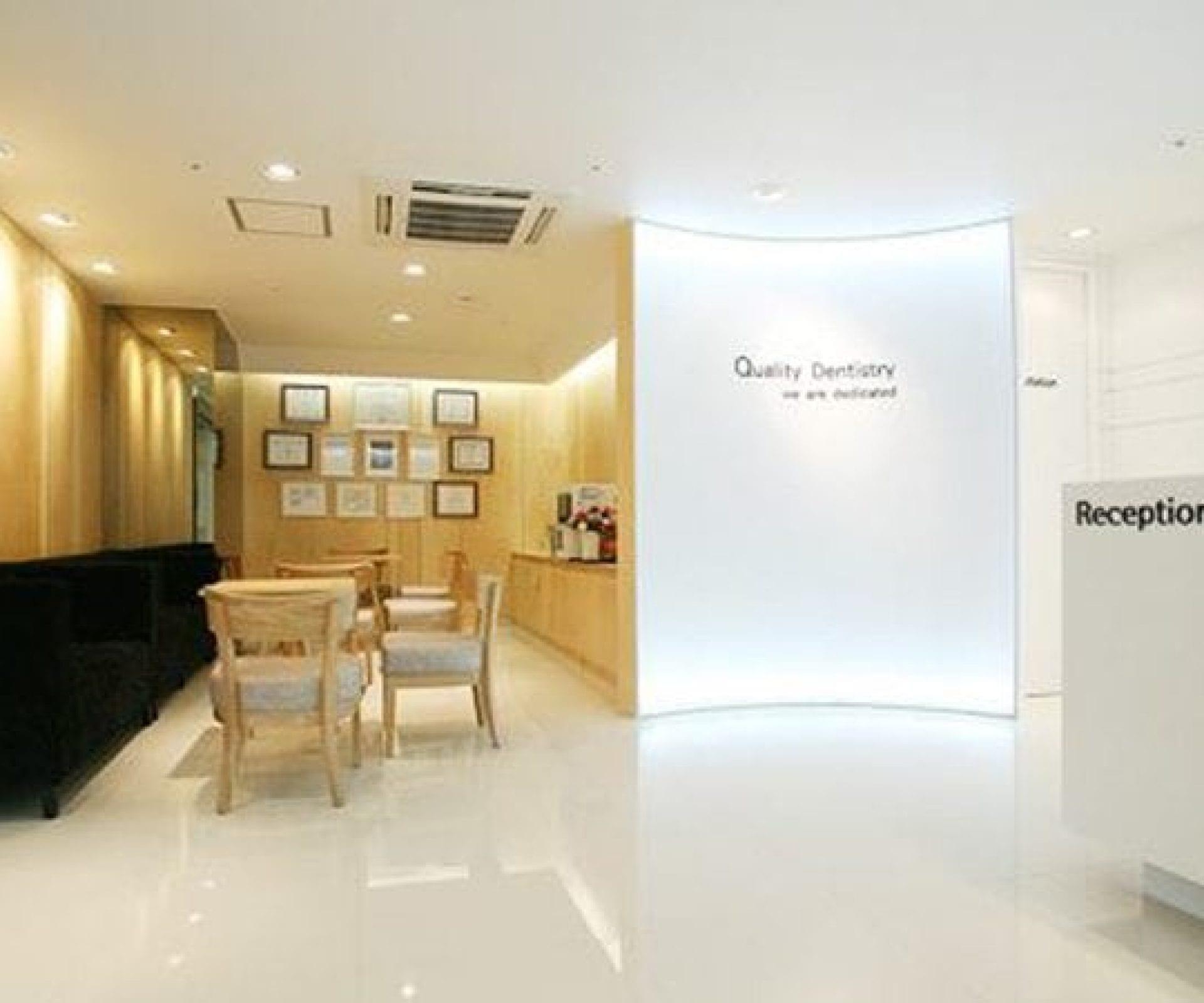 U.S. Dental | Yongsan-gu, Seoul