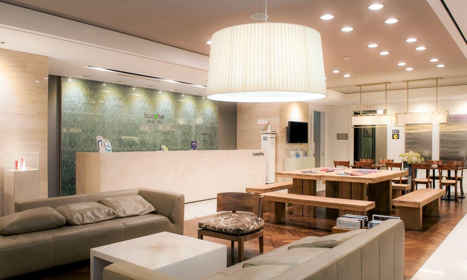 Hushu Clinic | Gangnam-gu, Seoul