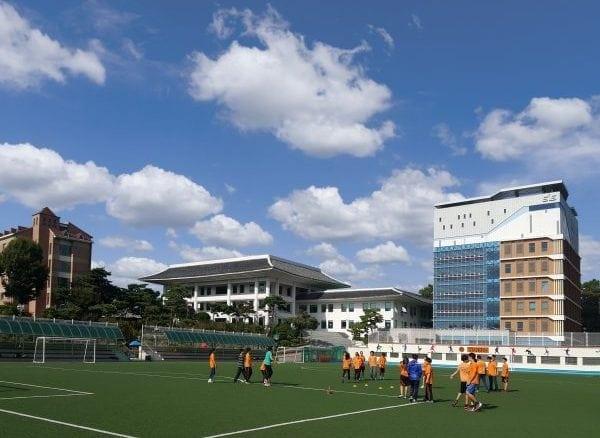 Seoul International School | Seongnam-si, Gyeonggi-do