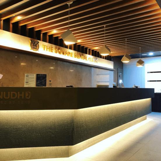 The Square Dental Clinic | Jongno-gu, Seoul
