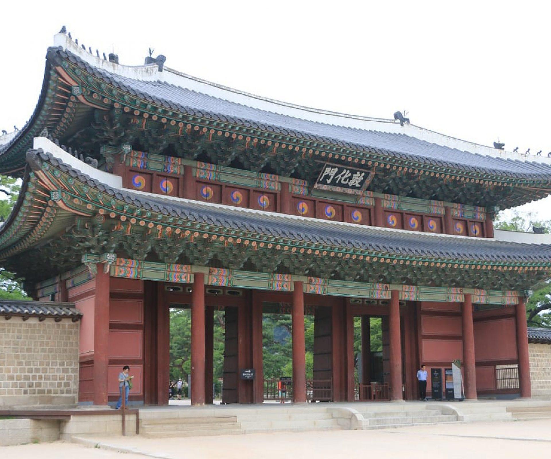 Changdeokgung Palace | Jongno-gu, Seoul