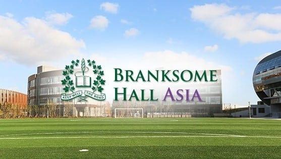 Branksome Hall Asia | Seogwipo-si, Jeju