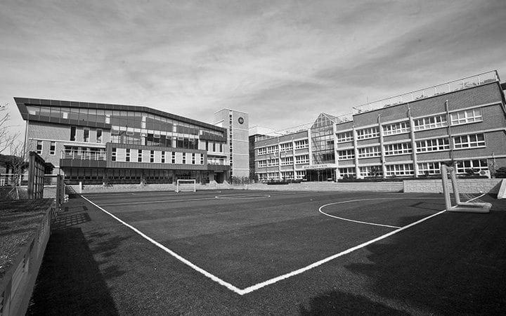 Busan Foreign School | Haeundae, Busan