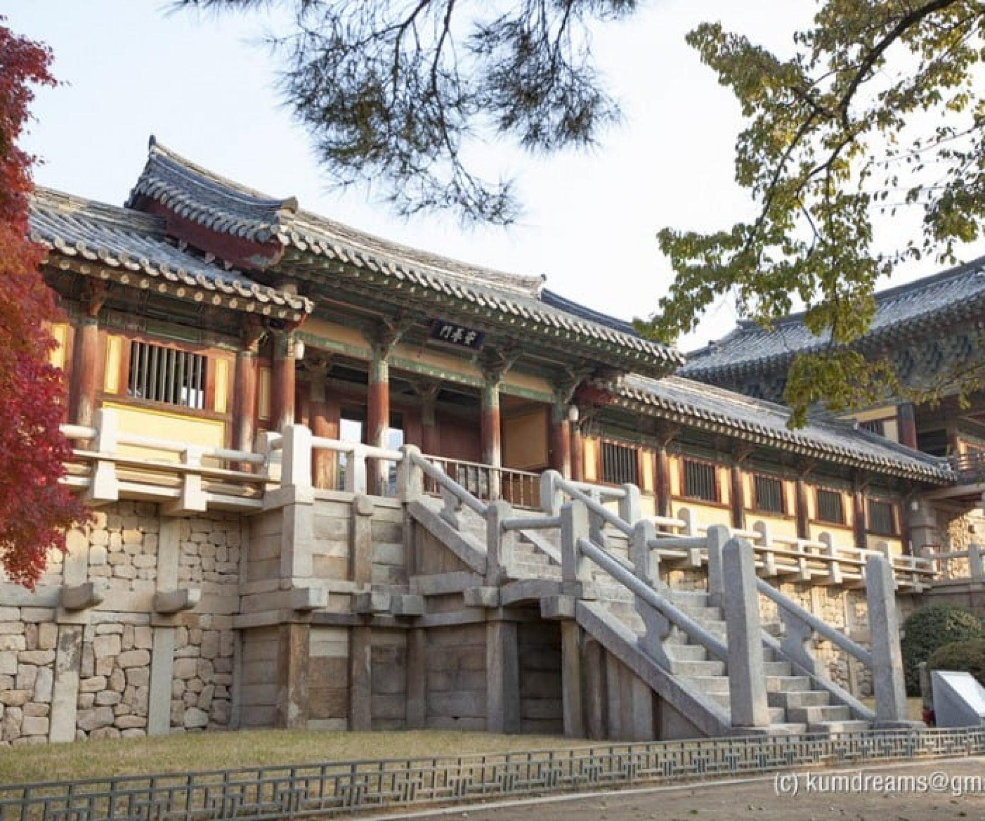 Bulguksa | Jinhyeon-dong, Gyeongsangbuk-do
