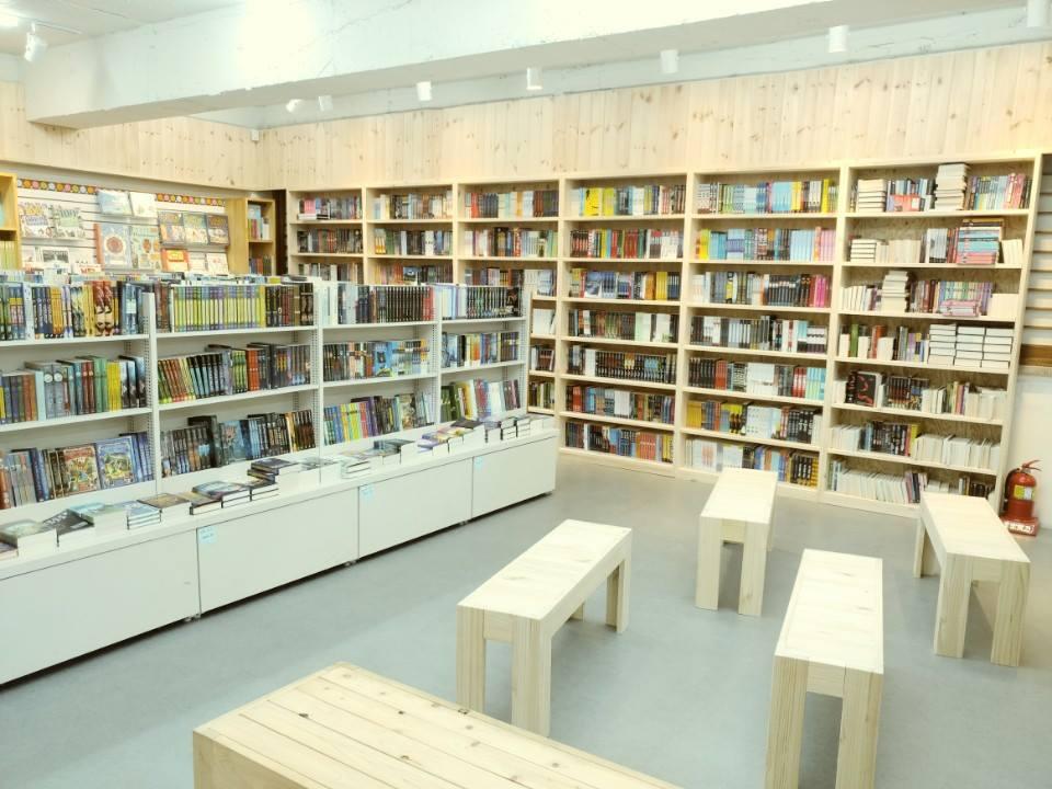 What The Book? | Yongsan-gu, Seoul