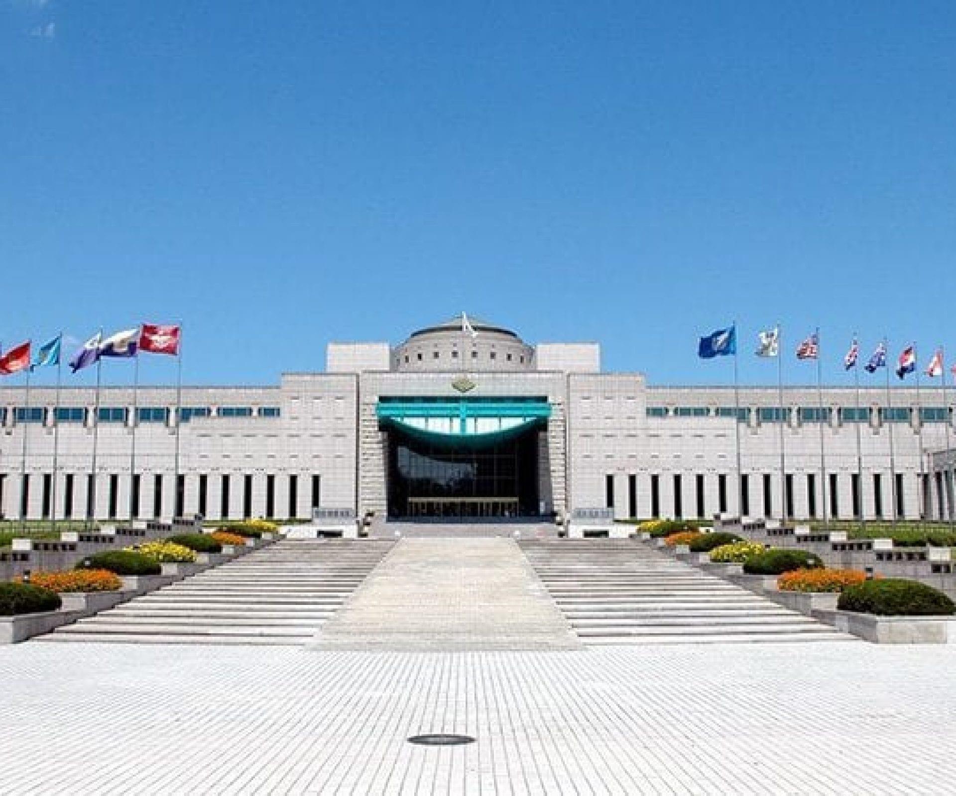 The War Memorial of Korea | Yongsan-gu, Seoul