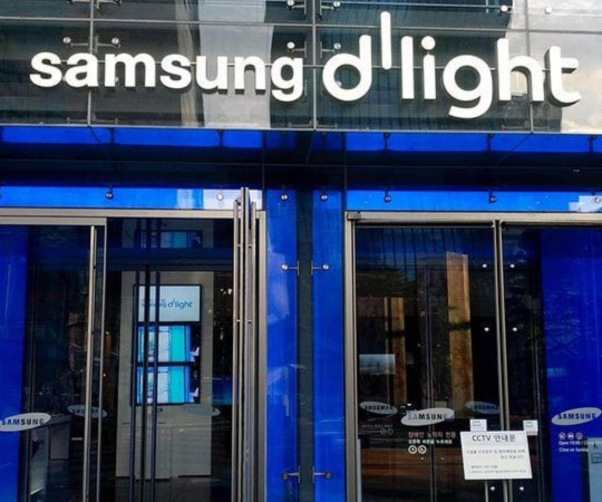 Samsung D'light | Seocho-dong, Seoul
