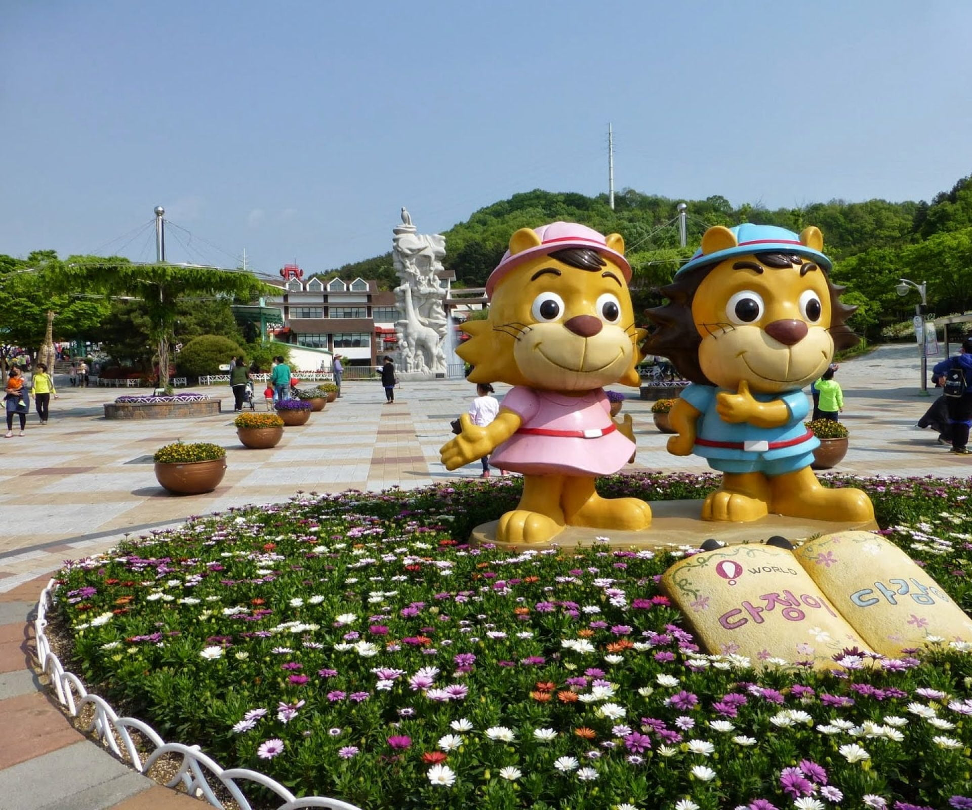 O! World Zoo Land | Jung-gu, Daejeon