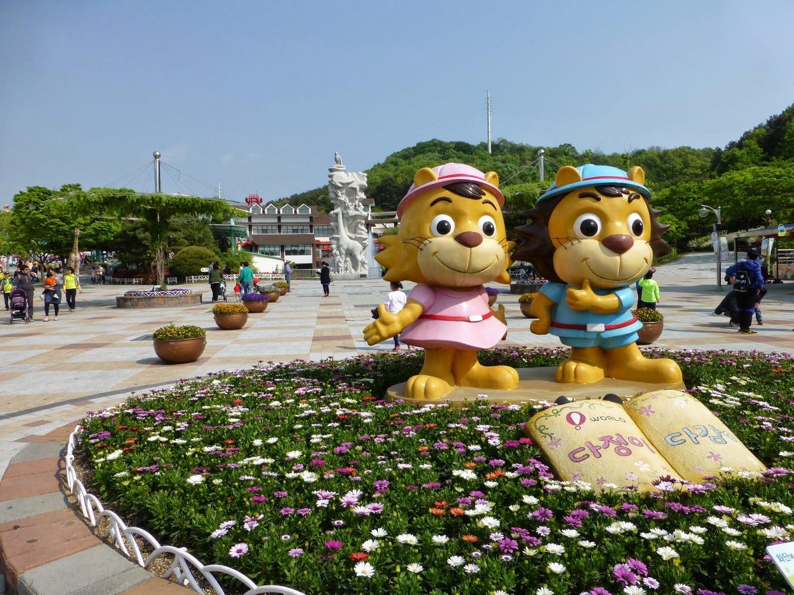 O! World Zoo Land   Jung-gu, Daejeon