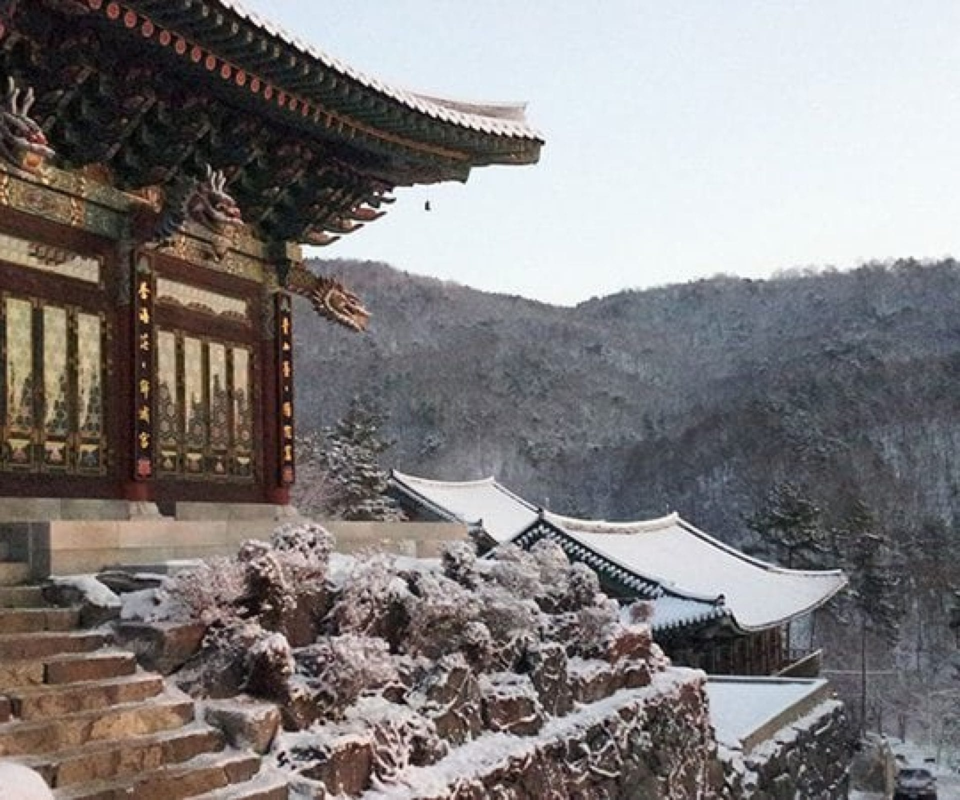 Musangsa Temple | Gyeryong-si, Chungcheongnam-do
