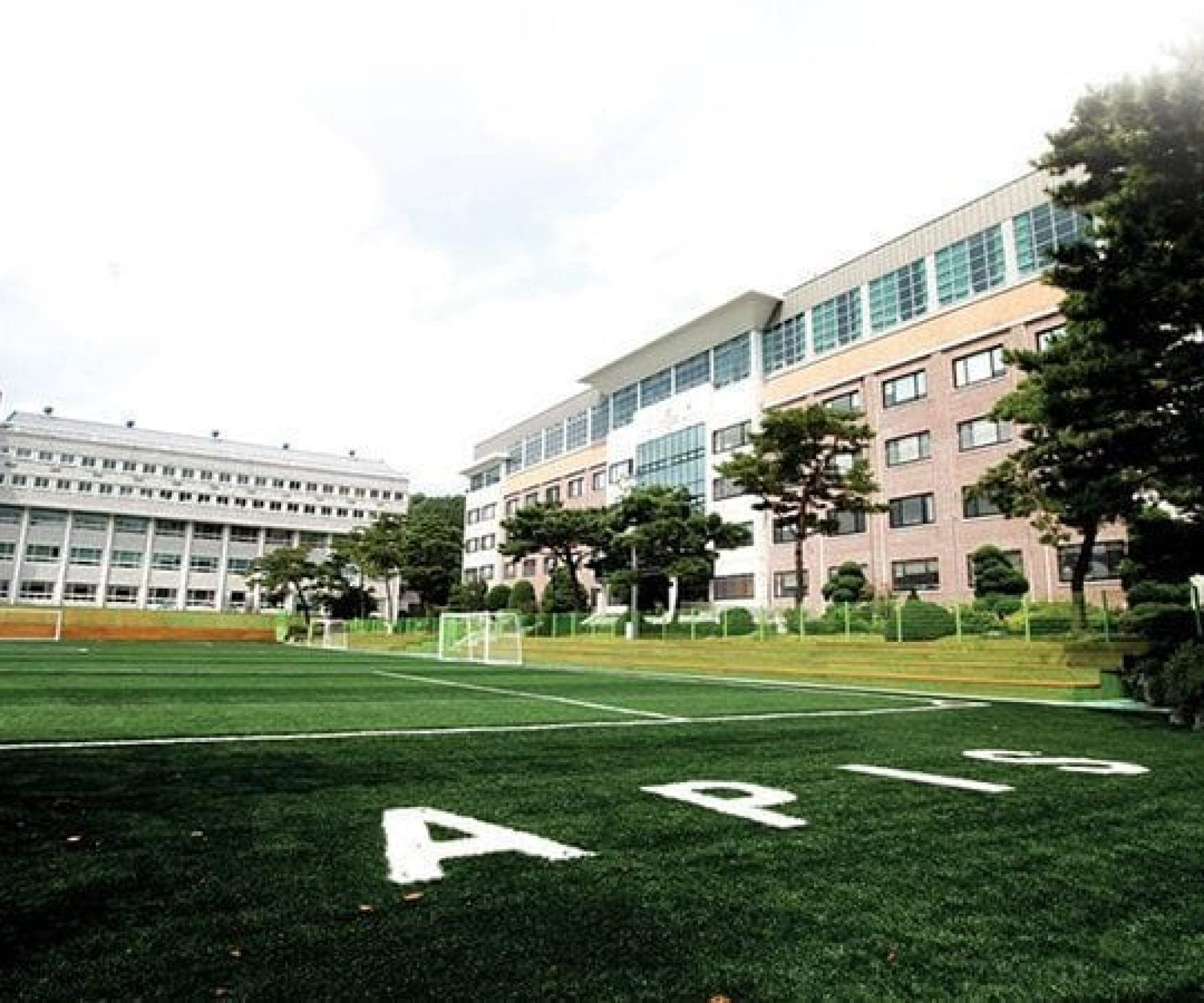 Asia Pacific International School | Nowon-gu, Seoul