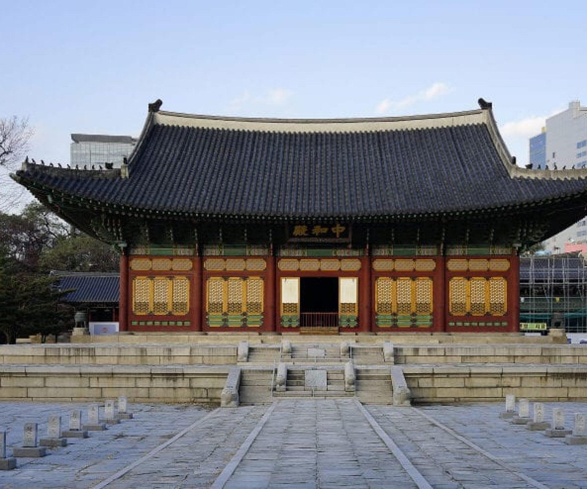 Deoksugung Palace | Jung-gu, Seoul