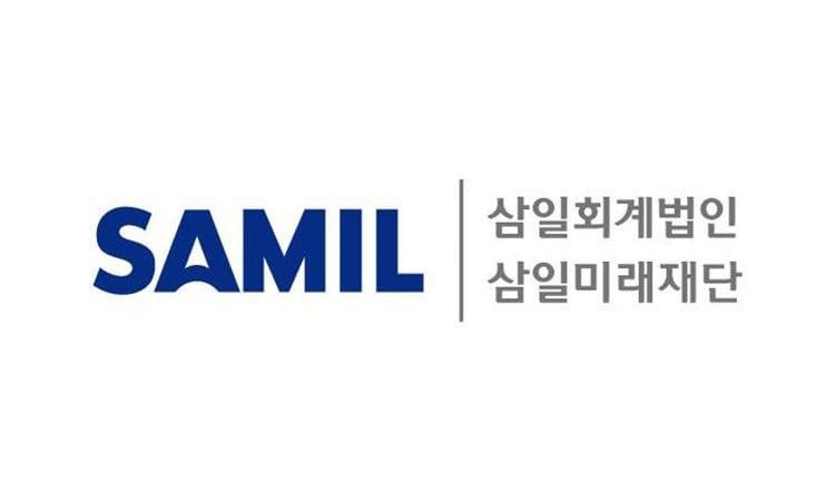 Samil PWC | Yongsan-gu, Seoul