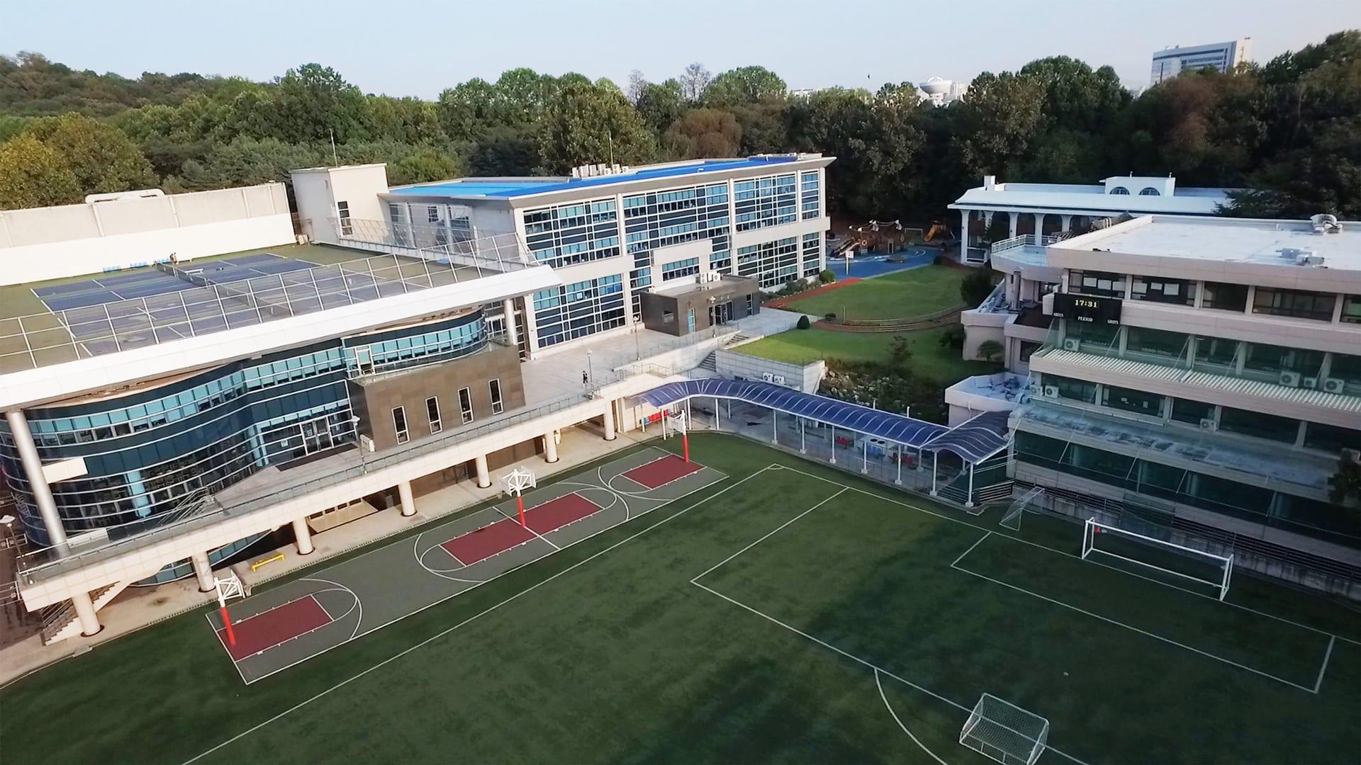 Seoul Foreign School | Seodaemun-gu, Seoul