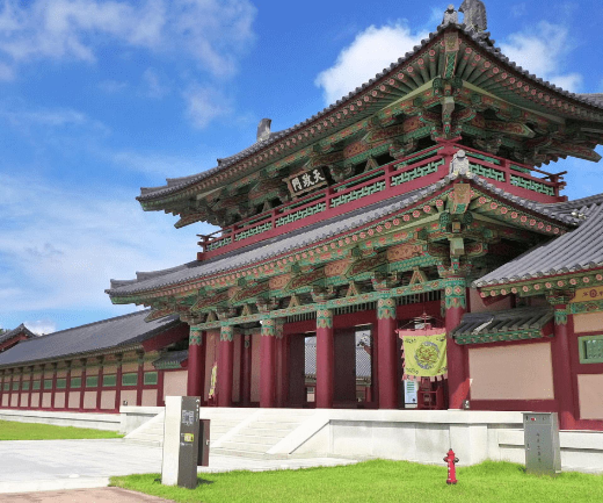 Baekje Cultural Land | Buyeo-gun, Chungcheongnam-do