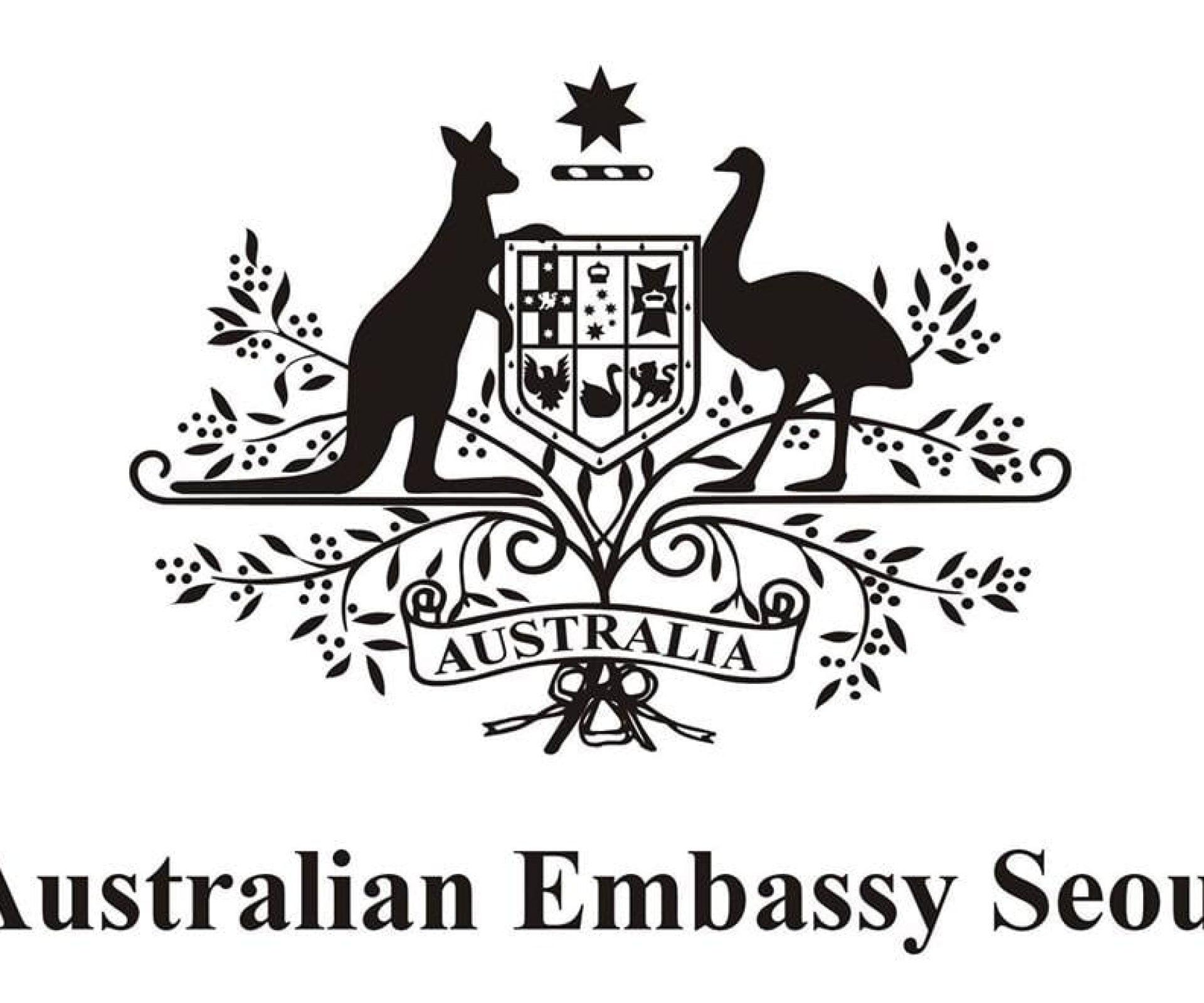 Embassy of Australia | Jongno-gu, Seoul