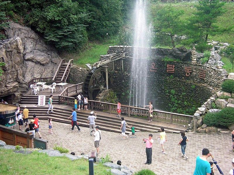 Danyang Ondaldonggul Cave | Danyang-gun, Chungcheongbuk-do