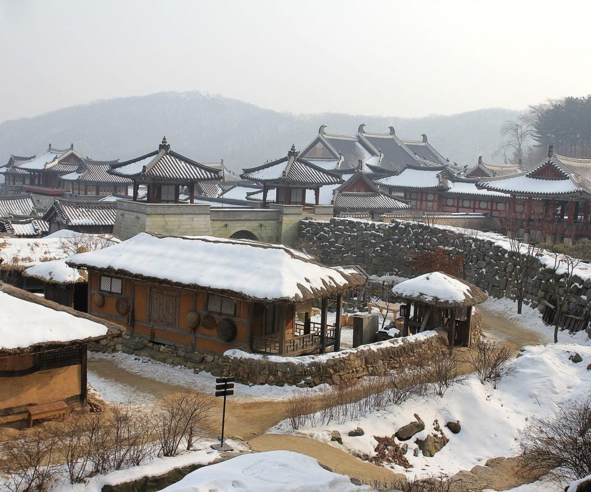 Korean Folk Village | Yongin-si, Gyeonggi-do
