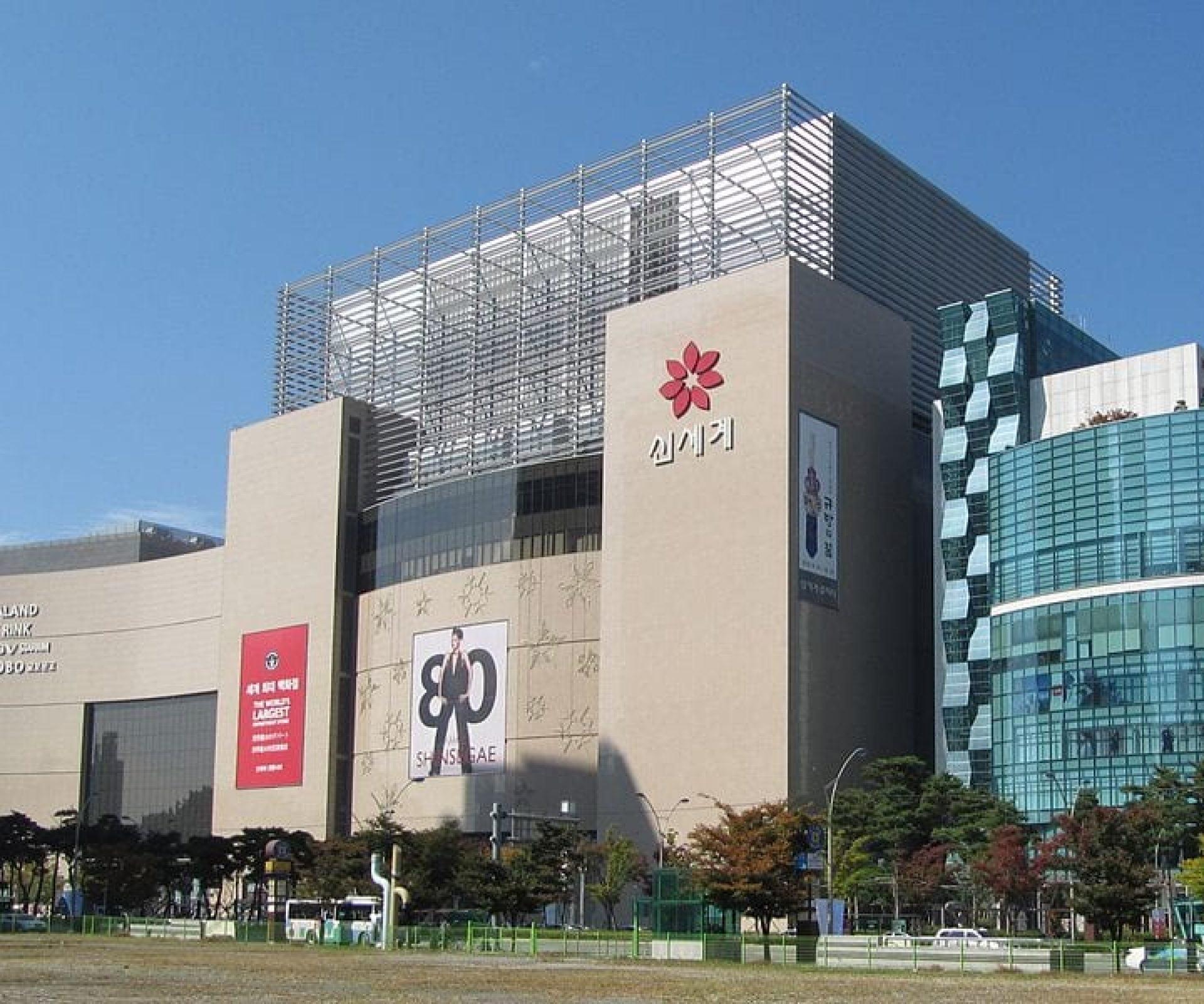 Spa Land Centum City | Haeundae-gu, Busan