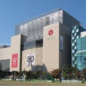 Spa Land Centum City   Haeundae-gu, Busan
