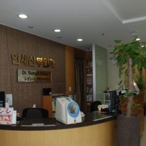 Dr Sung's Clinic   Yongsan-gu, Seoul