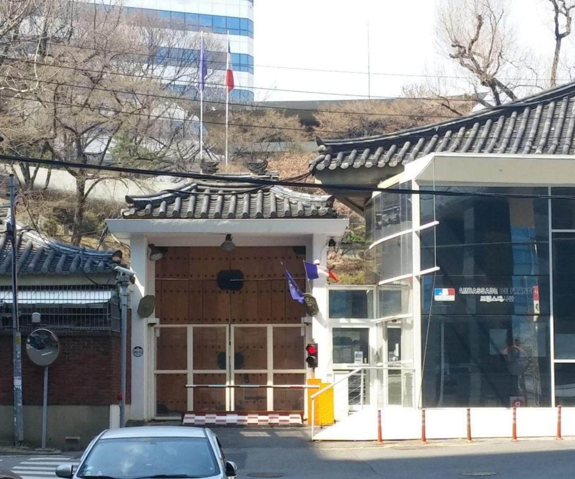 Embassy of France | Seodaemun-gu, Seoul