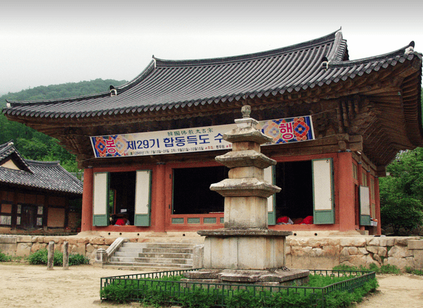 Seonamsa Temple   Suncheon-si, Jeollanam-do
